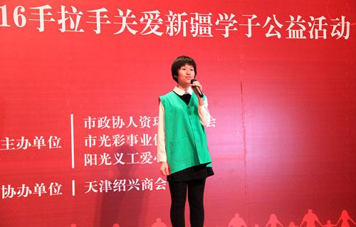 市政协副主席刘长喜,市人大常委会原副主任李润兰等