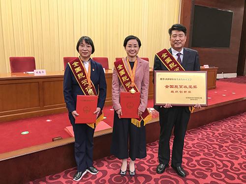 全国脱贫攻坚奖表彰大会暨先进事迹报告会在京举行